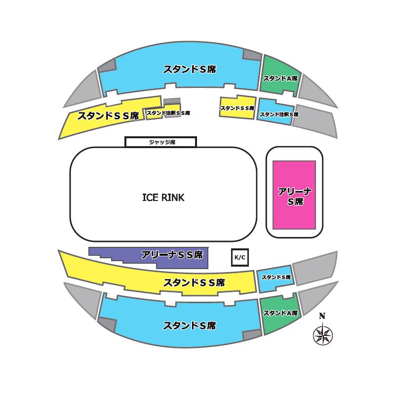 【2018年全日本フィギュアのチケットを取る】チケット発売情報発表!第87回全日本フィギュアスケート選手権大会