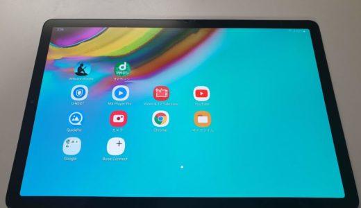 Galaxy Tab S5eの画面が割れる!セゾンカードSuper Value Plusの補償で対応できるのか?【その壱】