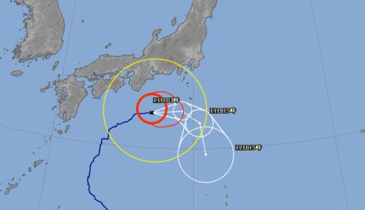 2020年台風14号の不思議な進路をヨーロッパの気象予報「ECMWF」がズバリ的中!気象庁はダメダメ