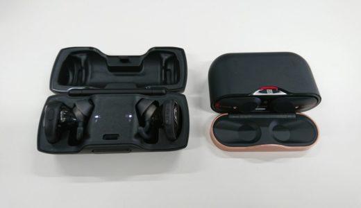 SONY WF-1000XM3BMとBose SoundSport Freeを聴き比べ!人気ブルートゥースイヤホンのメリットとデメリットまとめ