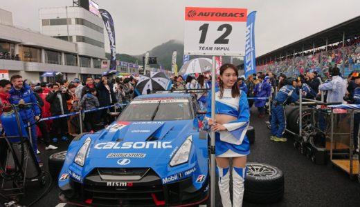 2019年SUPER GT Round1 岡山国際サーキット観戦記 その弐