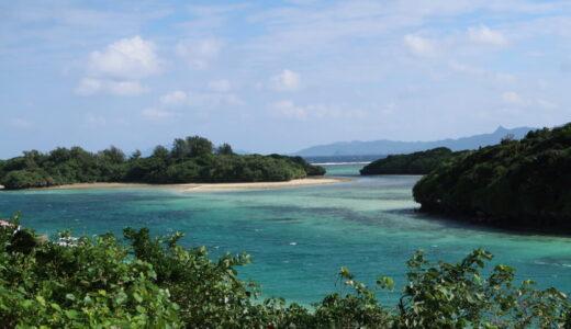 2020年12月沖縄離島の旅その5:離島旅行5日目~最終日は石垣島をレンタカーを借りて観光!