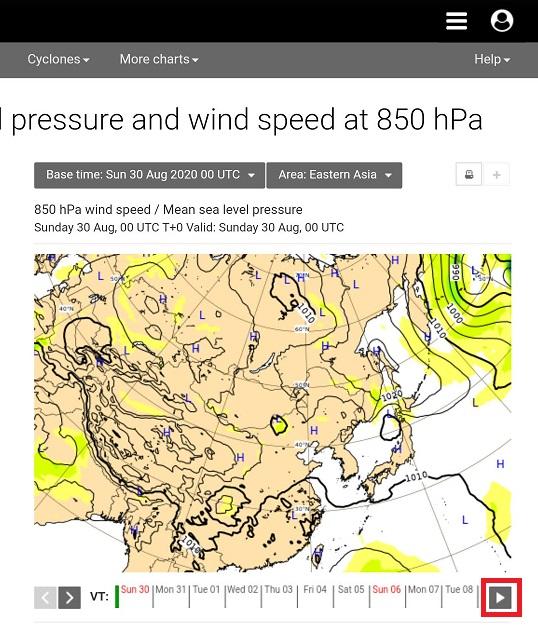 ヨーロッパ 台風 情報 ecmwf ECMWF Forecasts