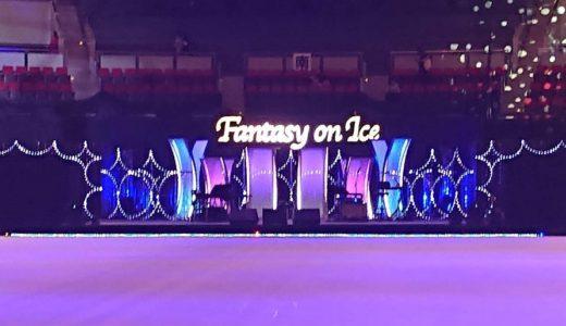 Fantasy on ICE 2019神戸会場に行ってきた!リンク・座席の配置と引換券の行列の様子まとめ