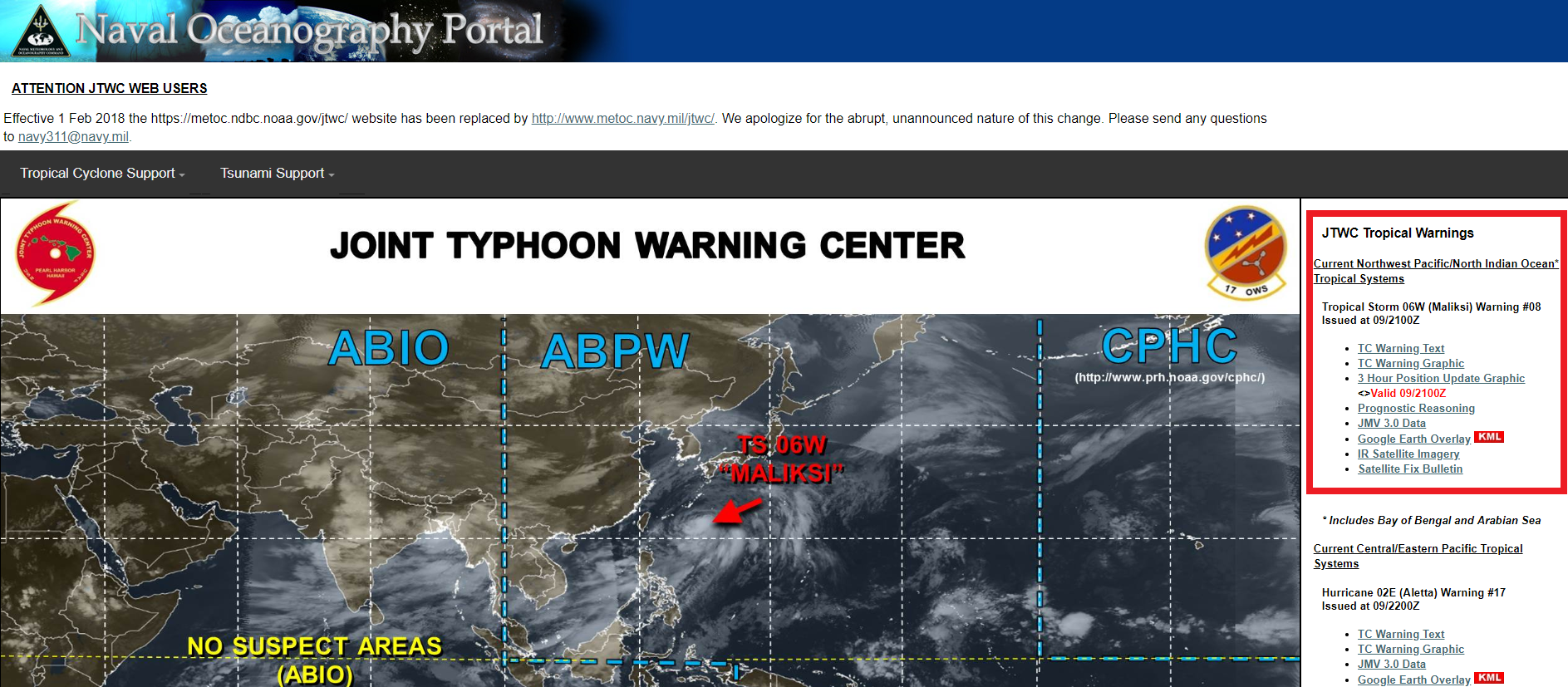 情報 ヨーロッパ ecmwf 台風