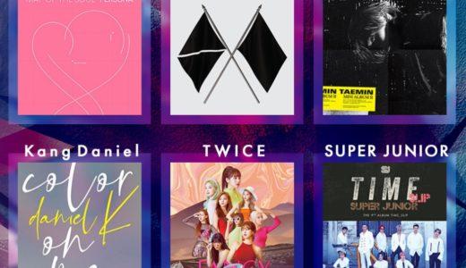 「第29回ソウル歌謡大賞」U-NEXTで独占LIVE配信!BTSやTWICEの授賞式が無料で見れる!