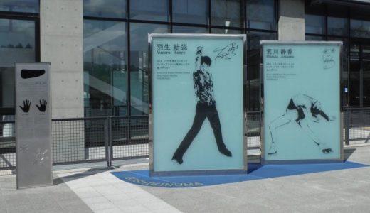 羽生結弦選手「フィギュアスケートモニュメントデザイン発表式・除幕式」と「モニュメント設置記念ポストカード付き地下鉄一日乗車券」